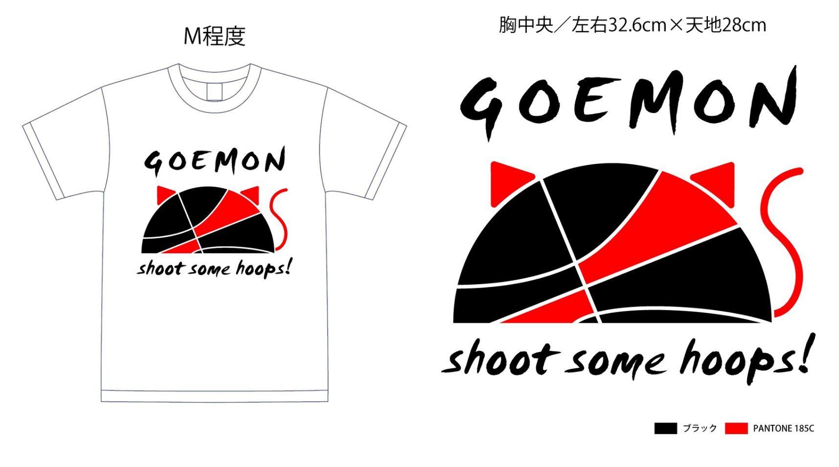 五右衛門Tシャツ2016モデル