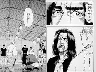 安斎先生、バスケがしたいです。。。